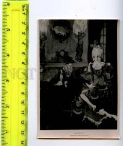 213216 Vertes lovers russian photo miniature card
