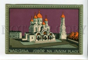 3163708 ART NOUVEAU Poland WARSAW Cathedral by BS Vintage RARE