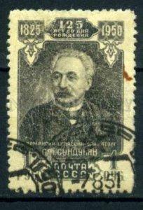 504003 USSR 1950 year Anniversary Republic Armenia stamp