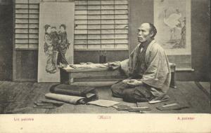 japan, Native Japanese Painter (1899)
