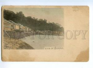 174106 JAPAN view of OBAMA Vintage tinted postcard