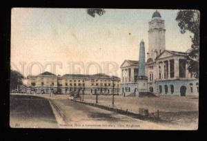 017277 SINGAPORE Memorial Hall Government Secretary Vintage PC