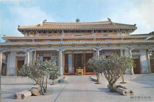 Temple Da Sien - Taiwan