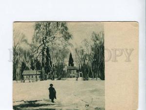 263125 USSR Vinogradov Spring Vintage GIZ postcard