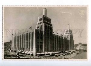192357 GERMANY BERLIN Hermannplatz Karstagt haus Vintage photo