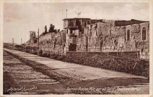 B95051 damas ancien mur par ou saint paul real photo damasc syria  real photo