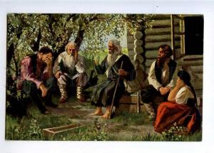 223746 RUSSIA LVOV wanderer teaching about faith VILLAGE #135