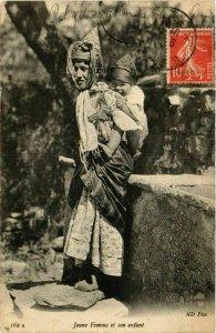 CPA AK ND 162 Jeune Femme et son enfant TUNISIE (798487)