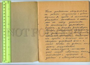 434813 USSR 1950s notebook with recordings violinist Ilya Abramovich Shpilberg