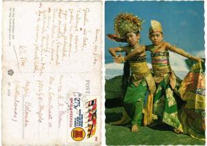 CPM Bali Tari Oleg Tambulilingan INDONESIA (730142)