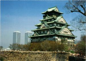 CPM OSAKA castle backed by the Twin Towers JAPAN (677616)