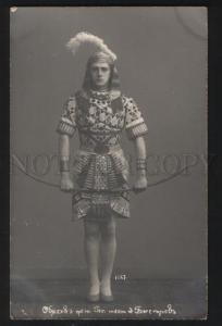 101814 OBOUHKOFF Russian BALLET Star DANCER Costume PHOTO