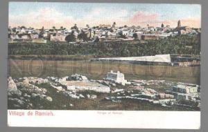 099061 PALESTINE Village de Ramleh Vintage colorful PC