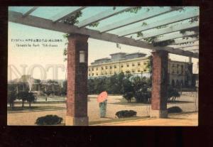 026425 JAPAN YOKOHAMA New Grand hotel & bund park Vintage PC