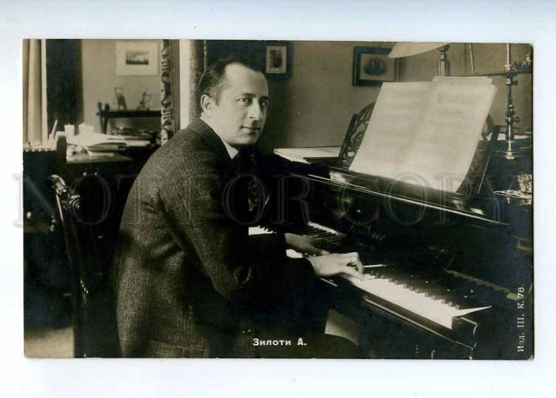 233781 Siloti ZILOTI Great COMPOSER Pianist Old Russian PHOTO