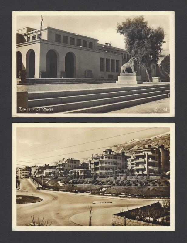 Syria Damascus vintage real photo postcards (2)