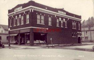 1947 MASONIC TEMPLE - NEWBERRY, MI