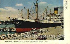 Great Harbor Yokohama Japan Unused