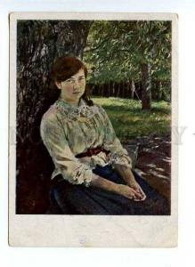 126679 Girl in Sunshine by SEROV Vintage Russian PC