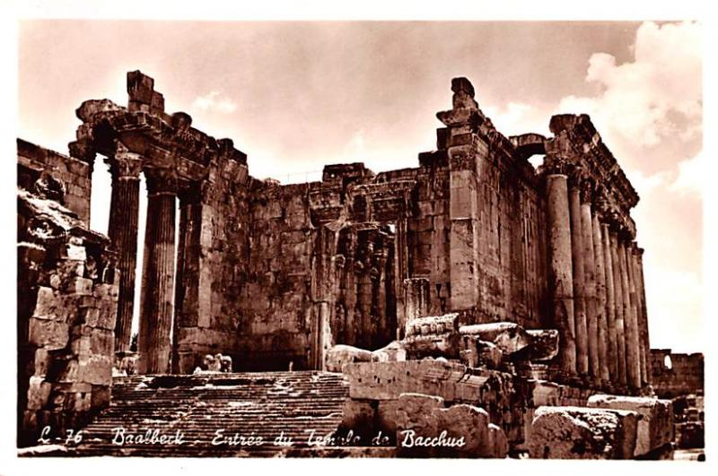 Baalbeck, Syria Postcard, Syrie Turquie, Postale, Universelle, Carte Entre du...