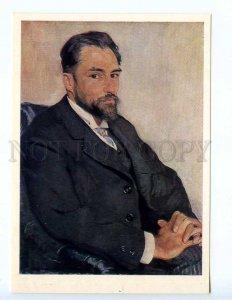 d237712 RUSSIA Serebriakova Portrait of Michael Benois BENOIT old postcard