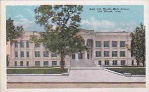 Iowa Des Moines East Des Moines High School