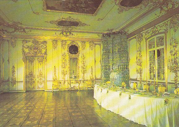 Russia Pushkin The Courtiers In Attendance Dining Room The Great Catherine Pa...