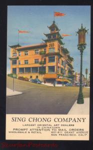 SAN FRANCISCO CALIFORNIA SING CHONG COMPANY ORIENTA ART