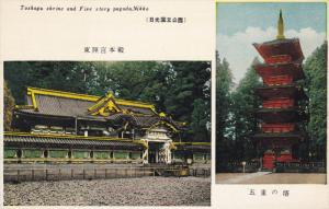 Toshogu Shrine And Five Story Pogoda, NIKKO JAPAN, 1910-1920s