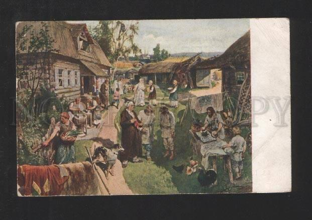 077191 RUSSIA Rural Life BORZOI on Yard by LEBEDEV vintage PC