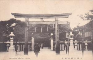 Japan Osaka Ikudama Shrine