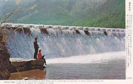 Taiwan Wulai Dam