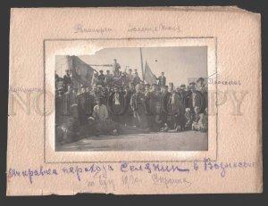115763 1920 UKRAINE Steamboat SELYANIN to Voznesensk PHOTO