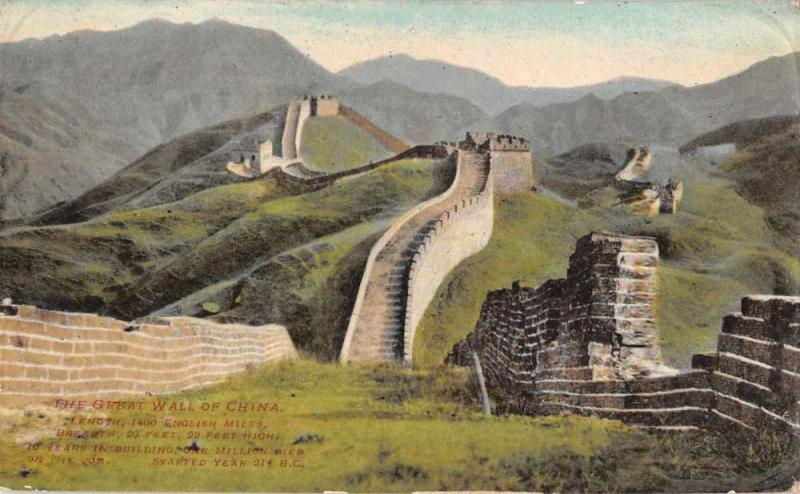China Great Wall Scenic View Antique Postcard J79617