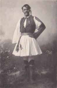 Greece Athens Soldier In Traditional Costume