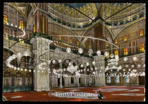 Cairo - Interior of Mohamed Aly Mosque with Mohamed Aly's Tomb