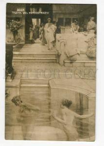 264458 ROMAN Life NUDE MERMAID Pool by TADEMA Vintage Rus PC