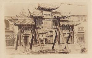 RP: LOS ANGELES , California , 1930s ; Chinatown Gate of Maternal Virtue