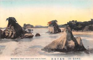 Japan Old Vintage Antique Post Card Matsushima Island Unused