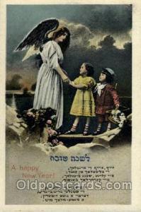 A Happy New Year, Judaic, Judaica, Postcard Postcards  A Happy New Year