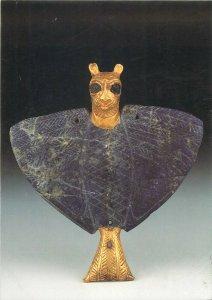 Damascus national museum Syria art postcard