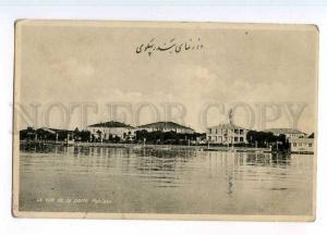 247367 IRAN PERSIA Bandar-e Anzali Pahlavi Vintage Kachani PC