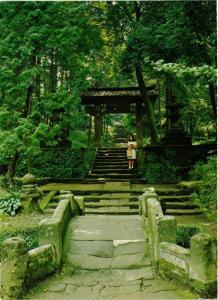 CPM KAMAKURA Jochiji temple JAPAN (678031)