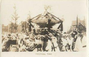 NAGASAKI , Japan , 1940s ; Festival Time