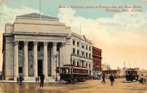 Winnipeg Manitoba~Bank of Montreal~Broadway Trolley Corner Main & Portage~1912