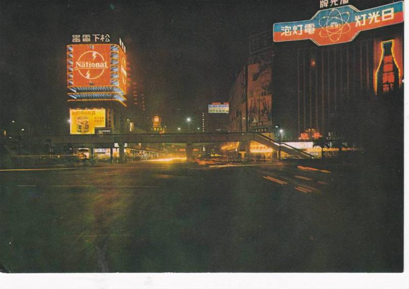 Night , Chunghwa Shopping Center , TAIWAN , 50-70s
