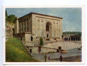 238973 USSR ARMENIA Yerevan Institute of Ancient Manuscripts old postcard