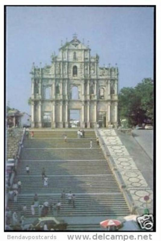 china, MACAO MACAU, Ruins of St. Paul's Cathedral (1970s)