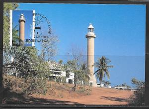 2006 Australia Lighthouse, Cape Don NT