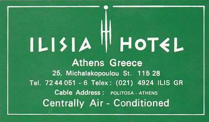 GREECE ATHENS ILISIA HOTEL VINTAGE LUGGAGE LABEL